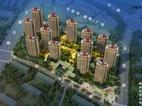 和顺新天地 15楼带车位 中层采光通风良好 框架电梯房 安德利广场近 可按揭贷款