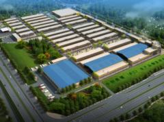 中国供销(庐江)农产品物流园