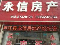 10936:出售观音桥金街一号926平米写字楼