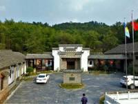 11572汤池风景区建筑面积1200平方占地面积3.5亩等山庄出售