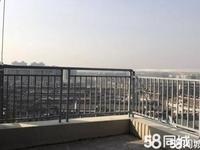 庐江21世纪不动产 世纪锦都 送个阳光房和阁楼储藏室 框架电梯房 三里小学对面