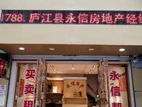 c11337文化广场,一至三层繁华中段,学校,医院,菜市场近在咫尺居家,投资亦可