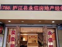 1092绣溪新村文昌路1层56平方门面出售