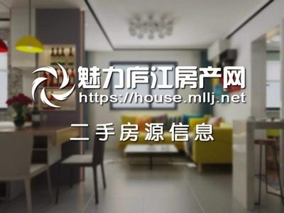 出售三元小区3室2厅1卫120平米75万住宅