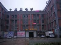 庐江工投产业园816平米196万写字楼