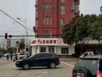 翠绿园附属楼,繁华地段,适合开,宾馆,酒店,医院等大型商业娱乐会所,看中可谈