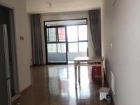 出租:中心城,精装,73平方,2室2厅1卫,挂式空调1台,14500元壹年