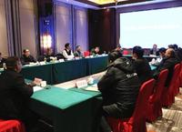许华为主持召开在庐部分房地产开发企业座谈会