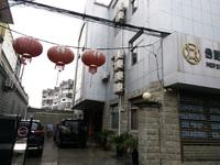 文昌路68号商业综合体写字楼出租