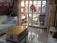 庐江 城西 三里家园 性价比高 没有之一 100平方 只要67.8万赠送家电家具