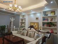 出售丰和 东郡名城复式精装5室2厅2卫179平米165万住宅