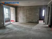 真房源 庐江壹号 城东中心地段 三房价格 优越市场 双阳台 不收中介费