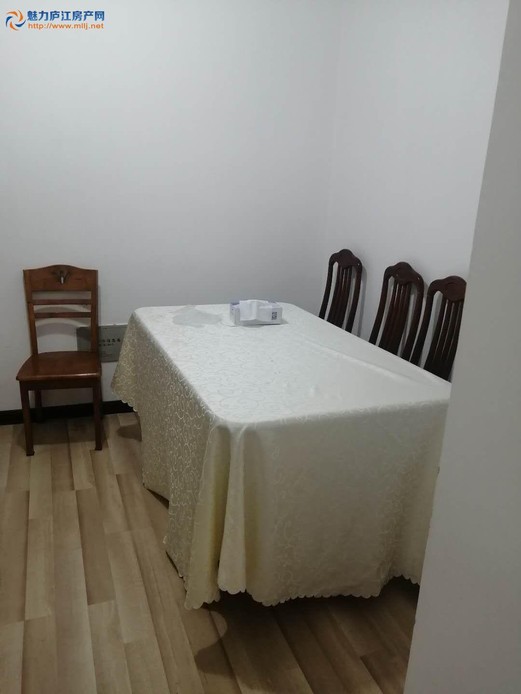 出租越城花园2室2厅1卫89平米1200元/月住宅