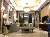 城东新房洋房,团购价,单价7000起,欢迎咨询