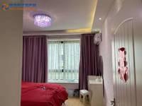 出售东方华庭2室2厅1卫84平米69.9万住宅