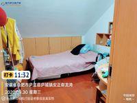 出售 御龙湾安置房,100平方精装修三室两厅,平台20平方,15万