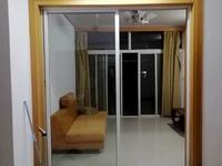 出租北苑小区3室1厅1卫81平米850元/月住宅