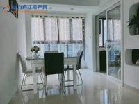 中心城三房精装修 赠送10平 使用面积105平 精装修 看房方便好楼层