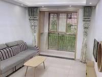 出租世纪锦都3室2厅1卫100平米18500元/月住宅学区房交通方便生活便利