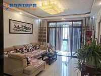 出租庐江 中心城2室2厅1卫90平米1150元/月住宅
