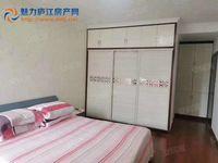 出租文元学府2室2厅1卫90平米1000元/月住宅