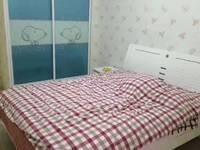 出租三里家园3室2厅1卫106平米14000元/月住宅