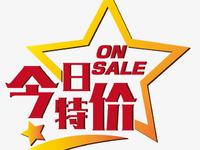 岀售:凤凰城,二室二厅一卫,90平方,简装,黄金楼层,挂价68万