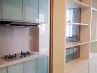 出租中心城方圆荟1室1厅1卫45平米1140元/月住宅