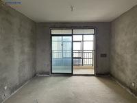 和顺新天地127平毛坯房两个阳台给你更自由的装修空间