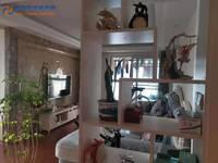 出售庐江 中心城安置房3室2厅1卫110.58平米87.6万住宅