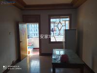 鲍井新村最便宜的房子800一月3房