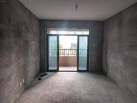 滨河家园电梯边户 毛坯四房 好楼层 采光无遮挡 房主诚意出售 欢迎致电看房