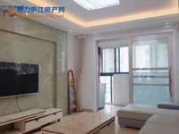 出租磙塘新村3室2厅1卫90平米900元/月住宅