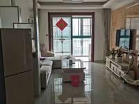 喜唐新村电梯7楼自住精装3室包物业,年租金1.6万
