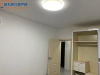 出租滨河家园4室2厅2卫135平米1600元/月住宅