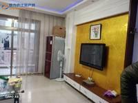 出租康乔嘉园2室2厅1卫94平米1250元/月住宅多层四楼