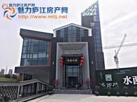 庐江水西门,公园中的中式小院,165—370,买的是品质,住的是情怀!
