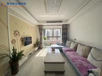 出售幸福世家3室2厅1卫100平米98万住宅