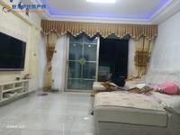 出售:百岗安置房三室二厅一卫精装修 挂价76.8万,黄金楼层
