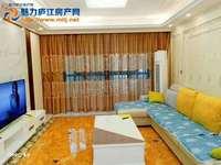 碧桂园一期洋房 121平三室二厅二卫婚房装修未住 急售102万产证满二年