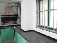 出租众发名城1室1厅1卫45平米800元/月住宅