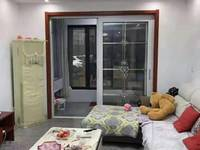 出售庐江 中心城3室1厅1卫84平米74.8万住宅