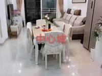 出售庐江 中心城3室2厅1卫108平米103万住宅打包价急售!