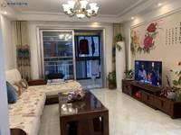庐江中心城 3室自住精装房 电梯中上层 视野采光非常好 随时看房
