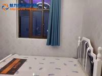 出租和顺 新天地 锦街1室1厅1卫50平米900元/月住宅