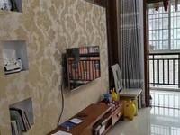秀水亭附近 城南双优学区房 中装两房 房东诚售价66.6万