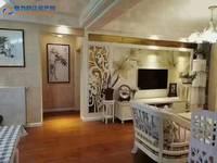 出售东方水岸3室2厅2卫126平米112.6万住宅