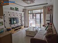 出售: 文元学府多层 自住精装修三室两厅,黄金楼层家 房主诚售价92万