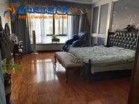碧桂园一期洋房 豪装5室产证257平 带600平大院子 加子母车位