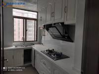 出租文元学府1室1厅1卫45平米1050元/月住宅精装修未住